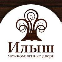 """Шпонированные двери (фабрика """"Илыш"""")"""